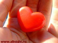 heart2710 (200x149, 5Kb)