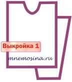 vk1 (144x164, 6Kb)
