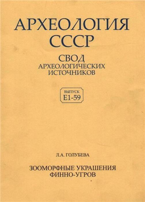 rus-amulet-2 (503x700, 35Kb)