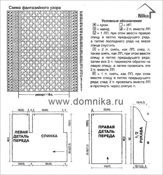 U6KXM8tkT0k (563x604, 98Kb)