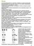 Превью 58 (523x700, 326Kb)