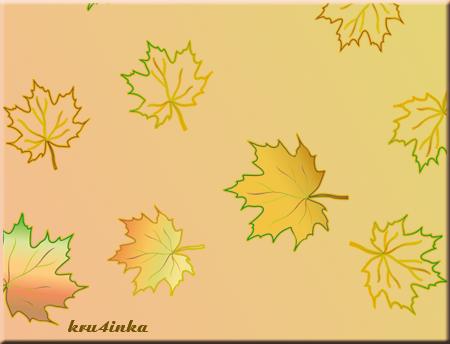 Осенние-листья (450x344, 151Kb)