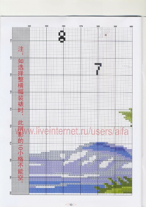 aifa (13) (494x700, 232Kb)