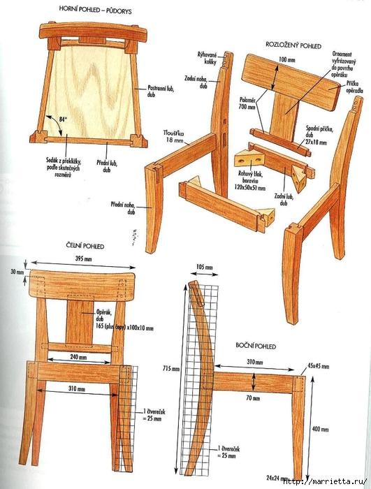 Как сделать стульчики