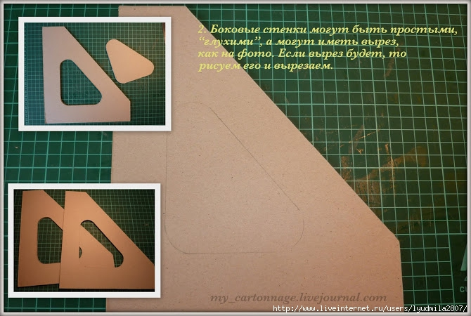 16-МК лоток для бумаг2 (670x450, 207Kb)