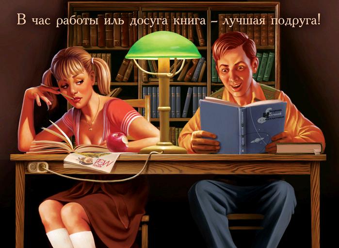 0001-Valeriy_Barykin_01 (700x511, 465Kb)