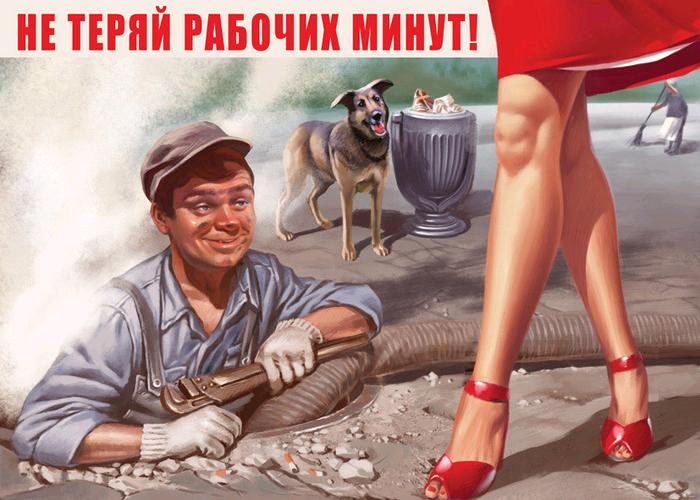 0003-Valeriy_Barykin_03 (700x500, 488Kb)