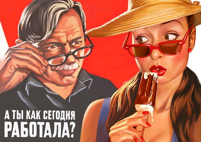 0007-Valeriy_Barykin_07 (700x495, 443Kb)