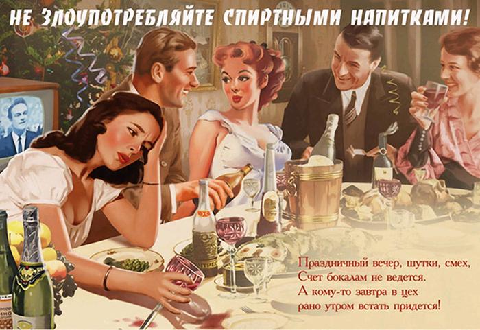 0011-Valeriy_Barykin_11 (700x481, 502Kb)