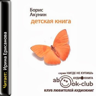 2920236_akunin34 (320x320, 19Kb)