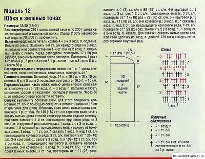 92 (400x311, 137Kb)