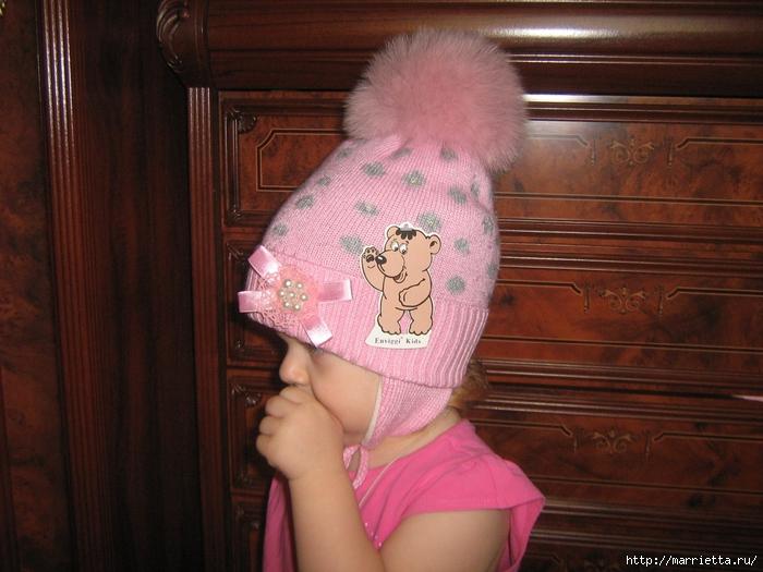 помпон для детской шапочки своими руками (6) (700x525, 289Kb)