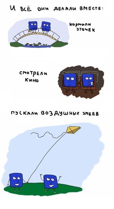 komiks_kotoryjj_zastavljaet_zadumatsja_18_foto_8 (381x700, 84Kb)