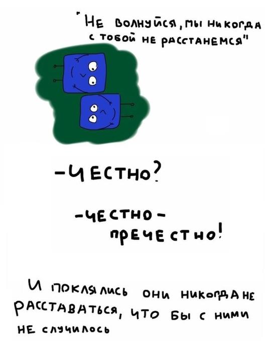 komiks_kotoryjj_zastavljaet_zadumatsja_18_foto_10 (528x700, 87Kb)
