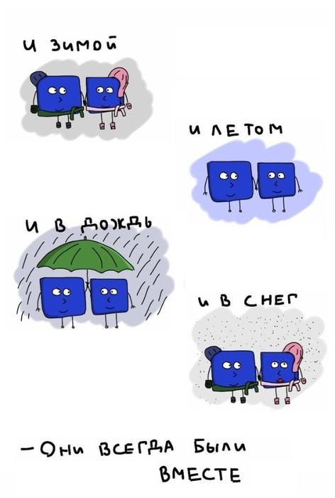 komiks_kotoryjj_zastavljaet_zadumatsja_18_foto_11 (472x700, 103Kb)