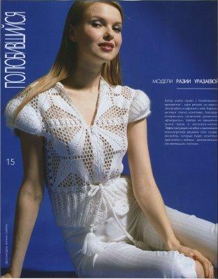 blusa branca lindissima (312x400, 102Kb)