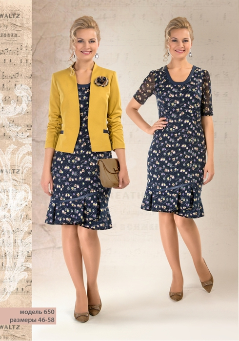 Одежда Для Полных Женщин Купить В Белоруссии
