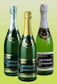 шампан (186x271, 8Kb)