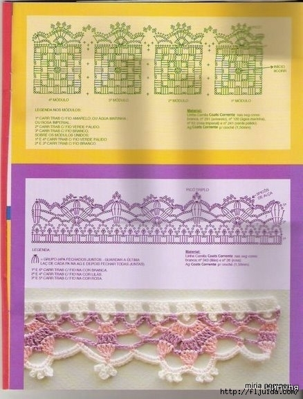 2667709_barradinhos20edcentral23 (438x576, 171Kb)