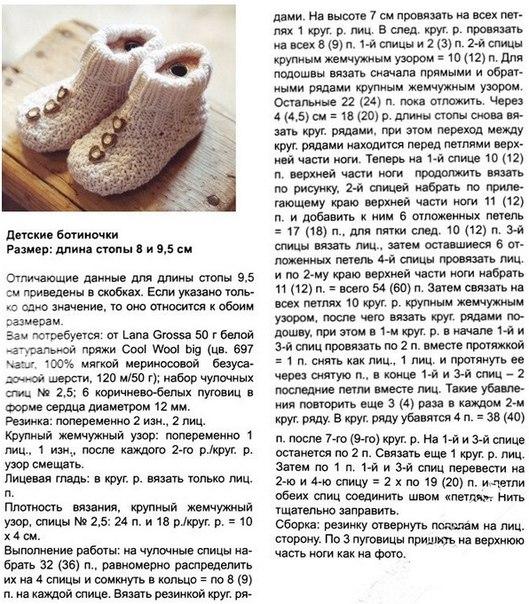 1ZjSFfobTEc (529x604, 132Kb)