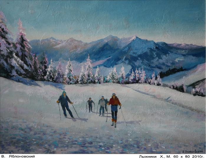 Лыжники (700x544, 296Kb)