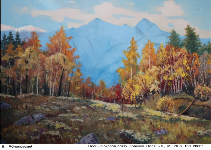 Осень  и  окрестностях  Красной  Поляны (700x499, 291Kb)