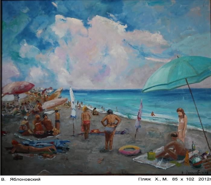 Пляж (700x612, 307Kb)