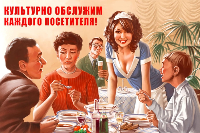 valery_barykin_kulturno_obsluzhim (700x466, 270Kb)