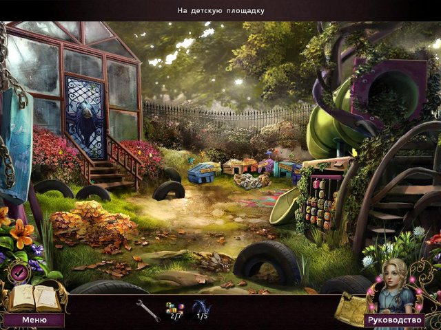 otherworld-omens-of-summer-collectors-edition-screenshot0 (640x480, 369Kb)