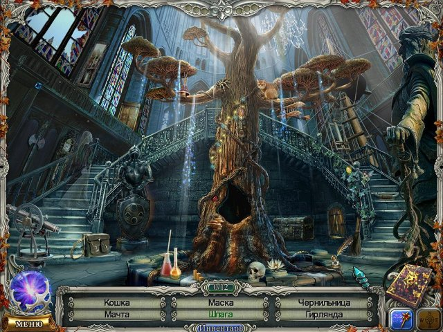 chronicles-of-albian-2-the-wizbury-school-of-magic-screenshot0 (640x480, 393Kb)