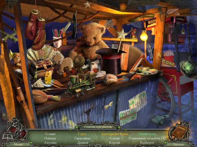 rite-of-passage-the-perfect-show-collectors-edition-screenshot1 (640x480, 348Kb)