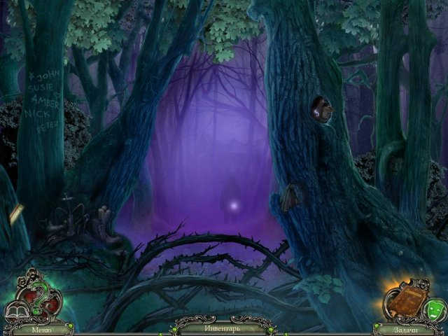 rite-of-passage-the-perfect-show-collectors-edition-screenshot3 (640x480, 257Kb)