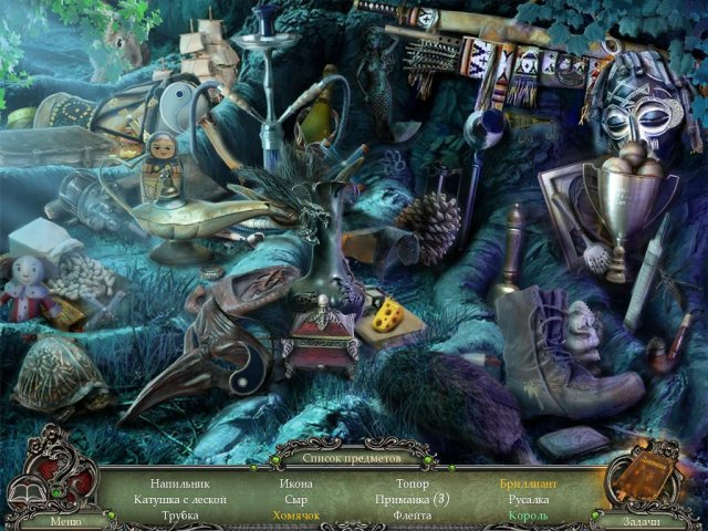 rite-of-passage-the-perfect-show-collectors-edition-screenshot6 (640x480, 344Kb)
