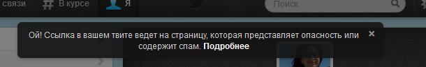 3352215_FireShot_Screen_Capture_046__1_Mila_Amfidala_v_Tvittere__twitter_com_Amfidala (610x97, 24Kb)