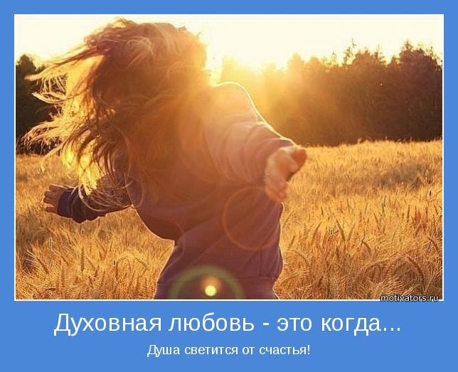 3085196_motivator53102 (644x523, 52Kb)