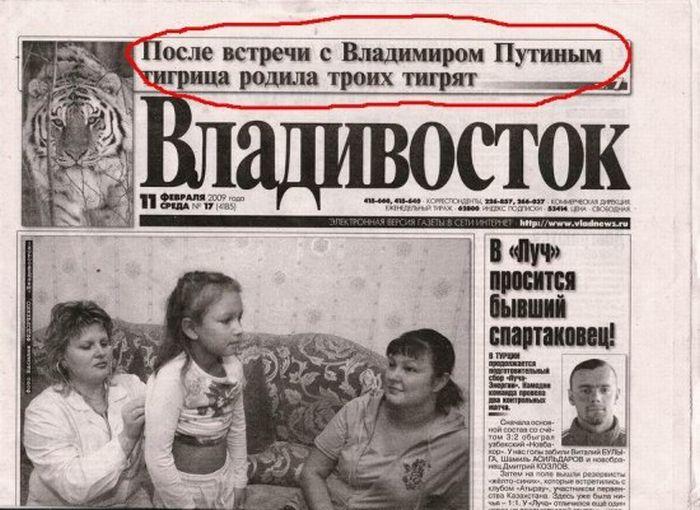 После встречи с Путиным (700x510, 220Kb)