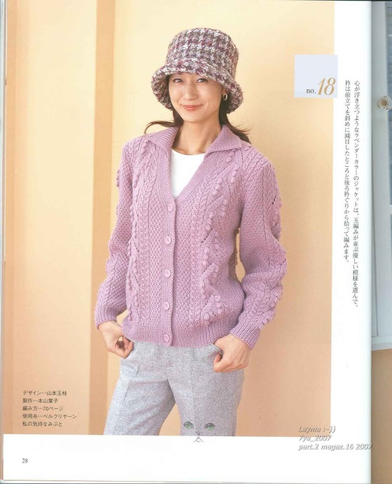 4979645_Lets_knit_series_2007_AutumnWinter_Knit_027 (567x700, 107Kb)