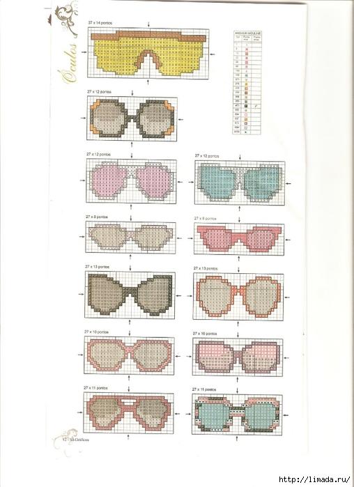 oculos (508x700, 191Kb)