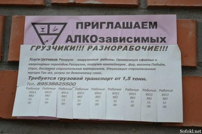 1370969703_marazmy-21 (700x466, 176Kb)