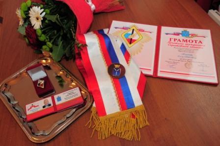 Почётный гражданин Саратовской области