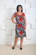 Платье Цепочка (72x108, 7Kb)