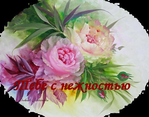 103014714_0_9f744_58d92d60_L (500x395, 587Kb)