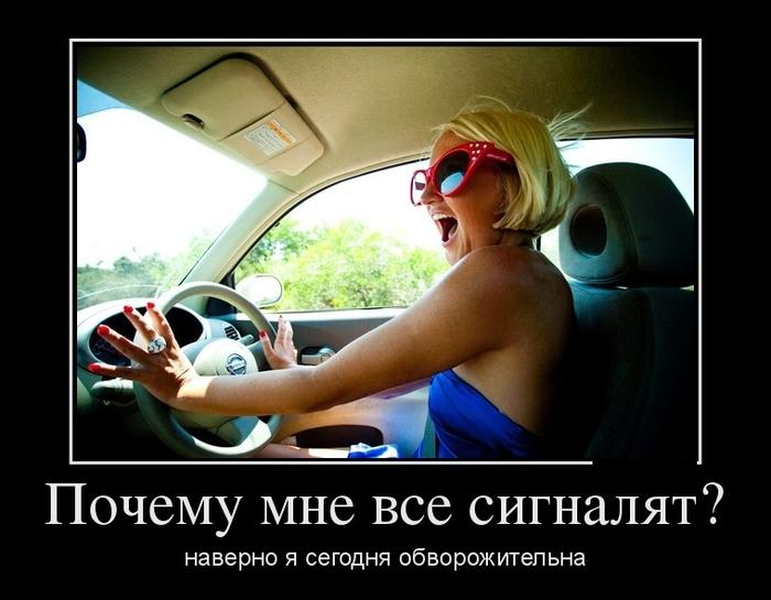 3365178_Obvorojitelnaya (700x545, 182Kb)