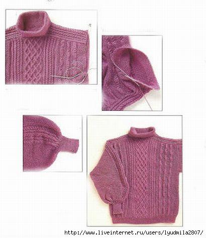 irlandskiy-pulover-2 (410x474, 80Kb)
