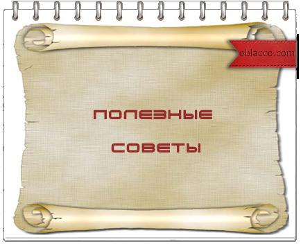 ТОП-10 защитников от простуды/3518263_ (434x352, 172Kb)