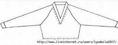 V-obraznyiy (410x158, 26Kb)