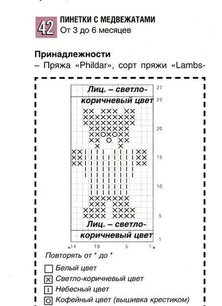 525Clah-uPs (438x604, 51Kb)
