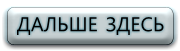 105426375_4964063_0_99a81_a84e1b52_XL.jpg (180x51, 8Kb)