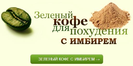3644236_zelkofban (551x275, 42Kb)