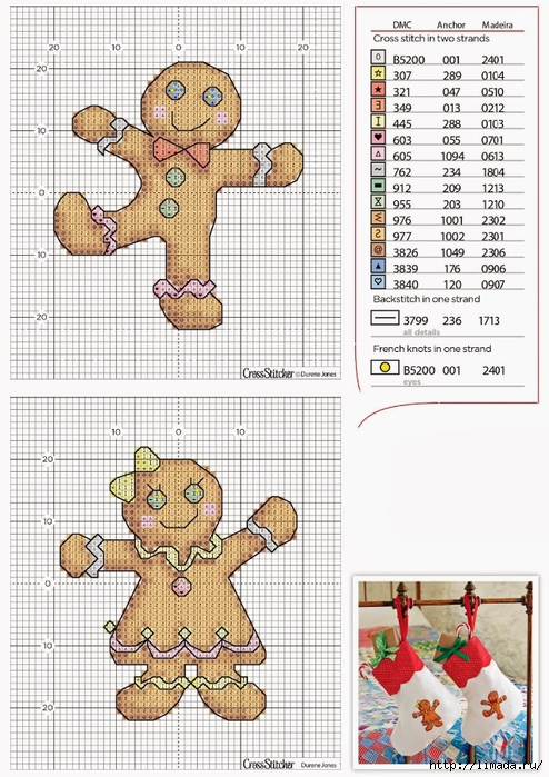 COOKIE-COUPLE_PATTERN (494x700, 313Kb)
